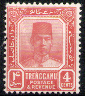 TRENGGANU 1921 - From Set MLH* (vertical Crease) - Trengganu