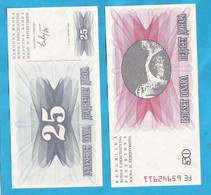 1992-93  BOSNIA HERZEGOWINA  SARAJEVO  LUX - Bosnië En Herzegovina
