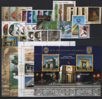 Moldavia 2011 Annata Quasi Completa / Almost Complete Year Set **/MNH VF - Moldavia