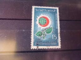 TUNISIE YVERT N° 651 - Tunisia (1956-...)