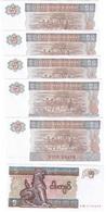 Myanmar - 5 Pcs X 5 Kyats 1996 ( 1997 ) Pick 70b UNC Ukr-OP - Myanmar