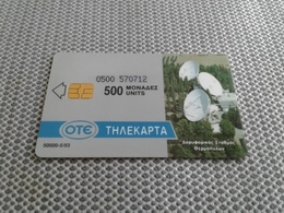 GREECE - Low Issue Phonecard - Greece