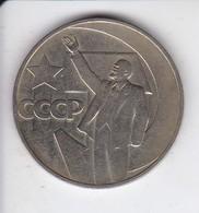 MONEDA DE RUSIA DE 1 RUBLO DEL AÑO 1967 (COIN) LENIN - Rusia