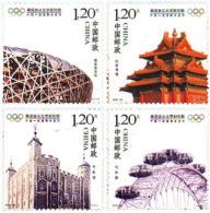 Ref. 220084 * NEW *  - CHINA. People's Republic . 2008. PEKING OLYMPIC GAMES. 29 JUEGOS OLIMPICOS VERANO PEKÍN 2008 - 1949 - ... Volksrepublik