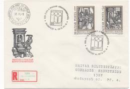 FDC UNGARN - 500 JAHRE BUCHDRUCK  1973 - FDC