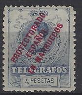 Marruecos Telegrafos 07 * Alfonso XII. 1916 Charnela - Marruecos Español
