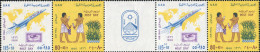 Ref. 575415 * NEW *  - EGYPT . 1966. DAY OF THE POST. DIA DEL CORREO - Egypt