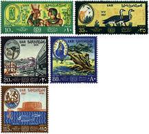 Ref. 47835 * NEW *  - EGYPT . 1967. INTERNATIONAL TOURISM YEAR. AÑO INTERNACIONAL DEL TURISMO - Egypt