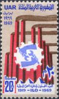 Ref. 268078 * NEW *  - EGYPT . 1969. 50 ANIVERSAREIO DE LA ORGANIZACION INTERNACIONAL ARABE - Egypt