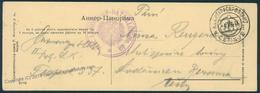 Austria WWI 1916 Montenegro Cetinje Etappenpostamt Panoramic PC Feldpost 50213 - Timbres