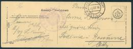 Austria WWI 1916 Montenegro Cetinje Etappenpostamt Panoramic PC Feldpost 50214 - Timbres