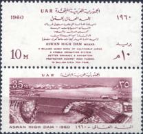 Ref. 267884 * NEW *  - EGYPT . 1960. PRESA DE ASUAN - Egypt