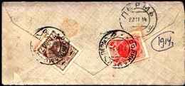 60322)    Russia Lettera CON 3 Kon+7 Kon. Romanov  IL 20-11-1914 - 1861-86 Large Hermes Heads