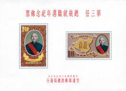 Ref. 133692 * NEW *  - FORMOSA . 1961. ANIVERSARIO DE LA 3 ELECCION DEL PRESIDENTE CHANG KAI-CHEK - 1945-... Republic Of China