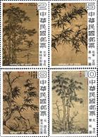 Ref. 179826 * NEW *  - FORMOSA . 1979. CHINESE PAINTING. PINTURA CHINA - 1945-... Republic Of China