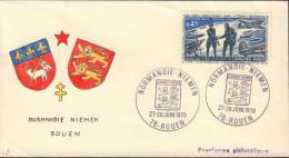 Ref. 588376 * NEW *  - FRANCE . 1969. 25th LIBERATION ANNIVERSARY . 25 ANIVERSARIO DE LA LIBERACION - Francia