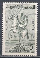 Tunesia 1959. Scott #343 (U) Horseback Rider * - Tunisie (1956-...)