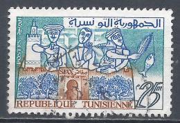 Tunesia 1960. Scott #352 (U) Oil, Flowers And Fish Of Stax * - Tunisie (1956-...)