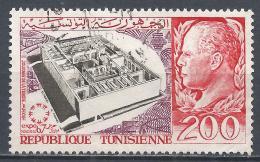 Tunesia 1967. Scott #478 (U) Tunisian Pavilion And Bust Of Pres. Bourguiba * - Tunisie (1956-...)