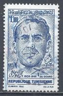 Tunesia 1989. Scott #956 (U) Ali Douagi (1909-49) * - Tunisie (1956-...)