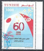 Tunesia 2016. Scott #1616 (U) Diplomatic Relations Between Tunisia And Japan * - Tunisie (1956-...)