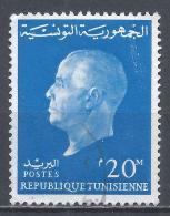 Tunesia 1962. Scott #426 (U) President, Habib Bourguiba * - Tunisie (1956-...)