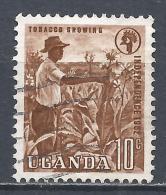 Uganda 1962. Scott #84 (U) Tobacco Growing * - Ouganda (1962-...)