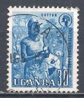 Uganda 1962. Scott #87 (U) Cotton Growing * - Ouganda (1962-...)