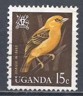 Uganda 1965. Scott #99 (U) Orange Weaver, Bird * - Ouganda (1962-...)