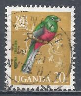 Uganda 1965. Scott #100 (U) Narina Trogon, Bird * - Ouganda (1962-...)
