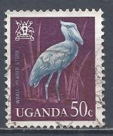 Uganda 1965. Scott #103 (U) Whale-headed Stork, Bird * - Ouganda (1962-...)