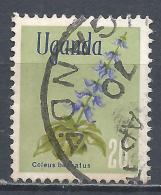 Uganda 1969. Scott #118 (U) Coleus Barbatus, Flower * - Ouganda (1962-...)