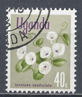 Uganda 1969. Scott #120 (U) Ipomoea Spathulata (Morning Glory), Flower * - Ouganda (1962-...)