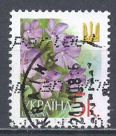 Ukraine 2005. Scott #453d (U) Periwinkle, Flowers * - Ukraine