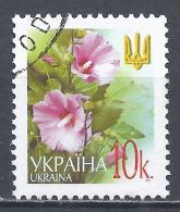 Ukraine 2005. Scott #454d (U)  Flowers * - Ukraine