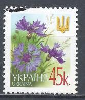 Ukraine 2005. Scott #467d (U) Blue Cornflower * - Ukraine