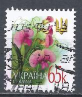 Ukraine 2003. Scott #515 (U) Sweet Pea, Flowers * - Ukraine