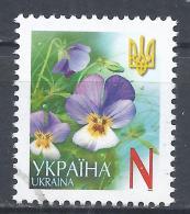 Ukraine 2005. Scott #608 (U) Violets, Flowers * - Ukraine