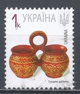 Ukraine 2007. Scott #657 (U) Conjoined Pots, Folk Decorative Art * - Ukraine