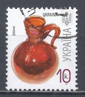 Ukraine 2007. Scott #660 (U) Jug, Folk Decorative Art * - Ukraine