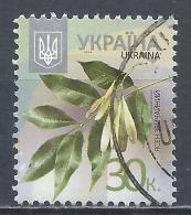 Ukraine 2012. Scott #855d (U) Fraxinus Excelsior, Tree Leaves And Fruit * - Ukraine