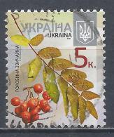 Ukraine 2016. Scott #853h (U) Sorbus Aucuparia, Tree Leaves And Fruit * - Ukraine