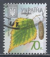 Ukraine 2012. Scott #858 (U) Betula Pendula, Tree Leaves And Fruit * - Ukraine
