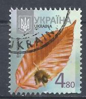 Ukraine 2012. Scott #862b (U) Fagus Sylvatica, Tree Leaves And Fruit * - Ukraine
