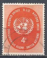 United Nations 1958. Scott #63 (U) Seal * - New-York - Siège De L'ONU