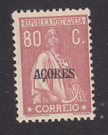 Azores, Scott #215, Mint No Gum, Ceres Overprinted, Issued 1912 - Açores