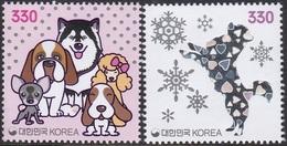 South Korea KPCN103-4 New Year's Greetings, Dog, Hologram, Chien, Hologramme, Bonne Année - Hologrammes