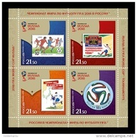 Russia 2016 Mih. 2335/38 (Bl.231) Football. FIFA World Cup In Russia. Russia In FIFA World Cup Tournaments (II) MNH ** - 1992-.... Fédération