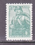 RUSSIA  735   **   1939-43   ISSUE - Unused Stamps
