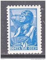 RUSSIA  736   **   1939-43   ISSUE - Unused Stamps